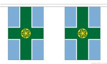 DERBYSHIRE BUNTING - 3 METRES 10 FLAGS